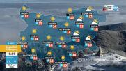 Прогноза за времето (03.03.2021 - сутрешна)