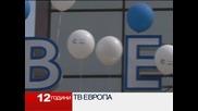 """Телевизия """"Европа"""" навършва 12 години"""