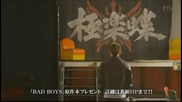 Bad Boys J ep 1 part 2