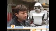 Бг Желязко Роботът