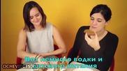 Как реагират американци ,когато пият водка ,като руснаци
