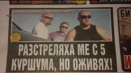 Милиони ft. О.g - Лудница