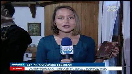 Новините на Нова (01.11.2014 - обедна)