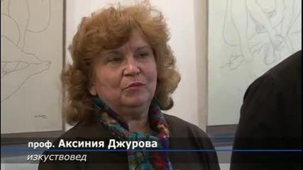 Галерия Българи - Изложба на Евгений Босяцки