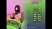 Naruto Episode 112 Part Three