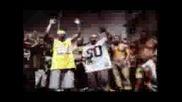 Шамара - Танци Мръсни