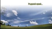 Волжко Българска фолклорна песен