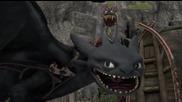 Дракони: ездачите от бърк сезон 1 епизод 14 бг аудио