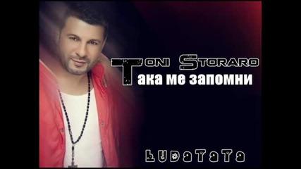 Toni Storaro - Taka me zapomni (official Song) (cd Rip) 2010