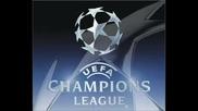 Химна На Шампионската Лига