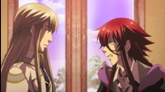 Kamigami no Asobi - 7 [ Bg Subs ] [ High ]