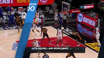NBA: Атланта Хоукс - Ню Йорк Никс на 30 май, неделя от 20.00 ч. по DIEMA SPORT 2