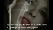 Дъжд от кинжали... Валентин Желязков - Наполитано