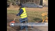 Столичната община започва традиционното почистване по-рано