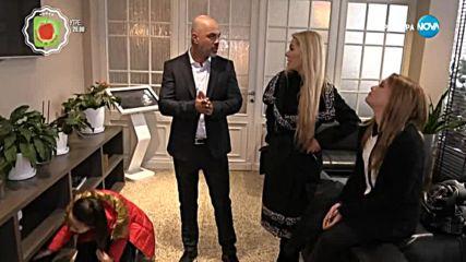 София - Ден и Нощ - Епизод 488 - Част 1