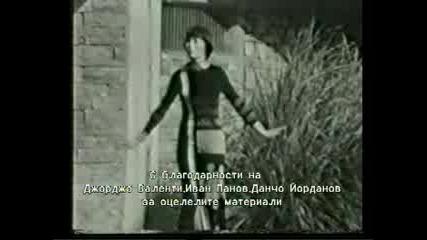 Лили Иванова - Ела - 1974год.