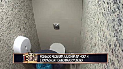 Смях в тоалетната .. - Смешна Скрита Камера