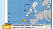 """Ураганът """"Офелия"""" обърка въздушния страфик във Великобритания"""