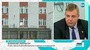 Каракачанов: Имам 1-2 имена за Агенцията за българите в чужбина