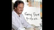 Giannis Parios - Tsigaro