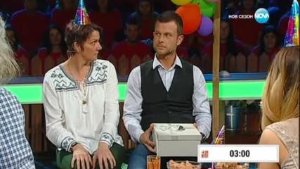 Аз обичам България - 8 кръг | Рожден Ден (19.05.2017)