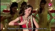 Арнав и Куши/ Bahara/ Sanaya Irani danced + бг превод