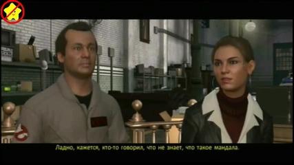 Ловци на духове / Ghostbusters the video game [ниво 5от7]