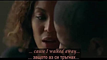 ♫ Beyonce - Sandcastles ( Oфициално видео) превод & текст