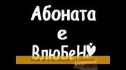 { Novo } Stefani - Vlubena Zagubena { Novo }