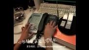 Мелодия От Телефони