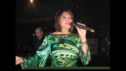 Neda Ukraden - Diamanti + Бг Субтитри