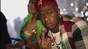 Nicki Minaj - Beez In The Trap (feat. 2 Chainz)