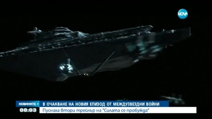 """Трейлърът на """"Междузвездни войни 7"""" вече е факт"""