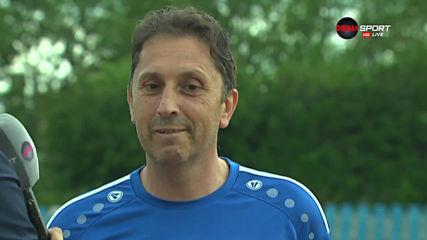 Атанас Атанасов: Следва най-важният мач, имаме шансове за Първа лига