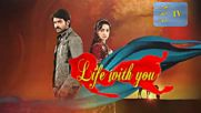 Lwu New! logo 2 with rangrasiya song