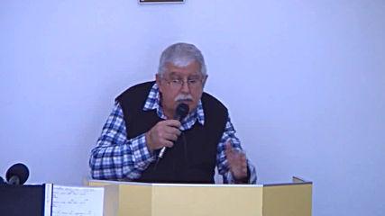 Общението с Бог - Пастор Фахри Тахиров