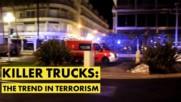 Откъде започна терорът с камионите