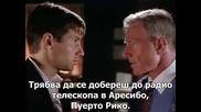 Досиетата Х - Сезон 2 Епизод 1
