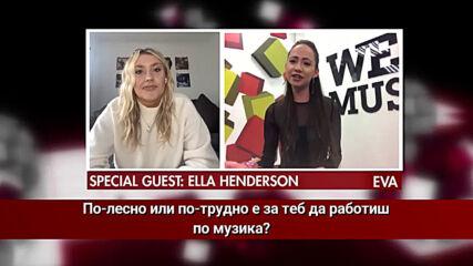 "PLANET VOICE: ЕКСКЛУЗИВНО ИНТЕРВЮ С ELLA HENDERSON ЗА ВИДЕОТО КЪМ ""LET'S GO HOME TOGETHER"""