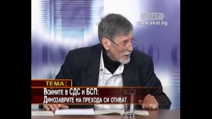 Иван Ценов за законите и перманентната реформа