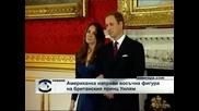 Американка направи восъчна фигура на британския принц Уилям