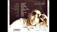 Една супер арабска балада на Ahmed El - Sherif - Erjaa