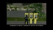 gta vice city епизод 3- нарежи ги на пърчета