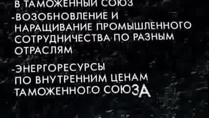 Нововорусия Манифест
