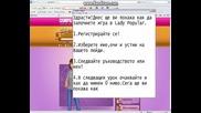 Как да започнем да играем в Lady Popular-lady_popular_fan2003