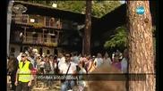 Тържествата за Голяма Богородица в Троянския манастир