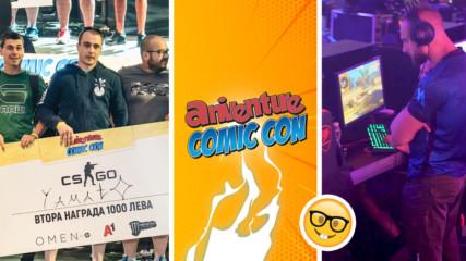 Битка на топ титаните в гейминга в София! Ако си сред тях, ела на Aniventure Comic Con 2019!