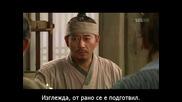 Warrior Baek Dong Soo-еп-20 част 1/3