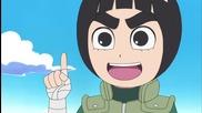 [ Bg Subs ] Naruto Sd: Rock Lee no Seishun Full-power Ninden 5 Върховно качество