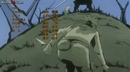 Naruto Shippuuden 221 [bg Sub] Високо Качество - Preview